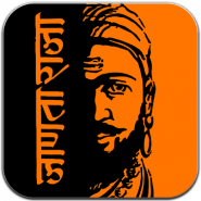 शिवाजी महाराज   Raje Shivaji Maharaj Wallpaper HD logo