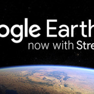 Google Earth VR logo